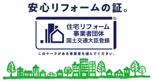 リフォーム団体ロゴ